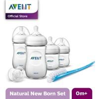 AVENT Newborn Starter Set (PP) Natural SCD290/11