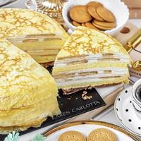 REGAL CAKE AMKC ATELIER