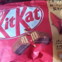 kitkat original chocolate jepang 135gr