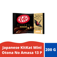 Japanese KitKat Mini Otona No Amasa 13P