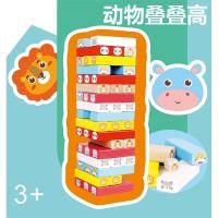 MB216 Permainan Anak UNO STACKO BALOK SUSUN JENDA 51PCS / Wooden Jenda