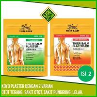 ✅TIGER BALM Plaster Cool Warm Koyo Macan Sakit Otot Punggung Sendi
