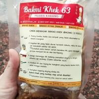 Bakmi Khek Ayam Jamur (per 2 porsi)
