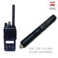 Antena Xir P6620i VHF xir P6620Tia Xir P6600 antene HT Motorola