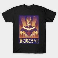Baju Kaos Plus Ultra T-Shirt
