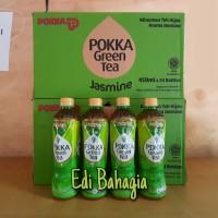 Pokka jasmine Green tea 450 ml