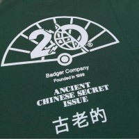 Badger Invaders ACS PROP GREEN LIMITED ISSUE TSHIRT