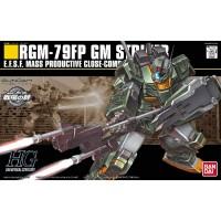 HG GM Striker 1/144 BANDAI ORIGINAL