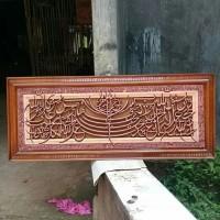 Kaligrafi Ukir Ayat Seribu (1000) Dinar Krawangan