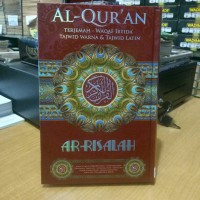 ar risalah al qur'an terjemah,waqf ibtida,tajwid warna,tajwid latin A5