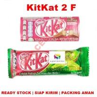 Kitkat 2 F - Kit Kat Green Tea / Chocolate