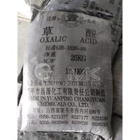 OXALIC ACID 1 Kg / ASAM OXALAT / OSASIR