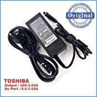 Adaptor Charger Original Laptop Toshiba Satellite C600 C640 C645 L510
