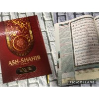 Mushaf AL-QURAN Ash-Shahib Ukuran A4 -HILAL-
