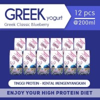 NEW Heavenly Blush Greek Blueberry Yogurt 12 x 200 ml