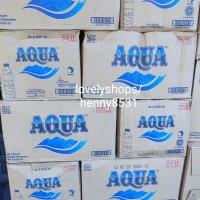 Dijamin murah khusus kirim gojek/grab, Aqua 600ml kemasan botol