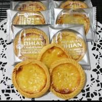 Pie Susu Dhian isi 25pcs ORIGINAL (oleh-oleh khas Bali)