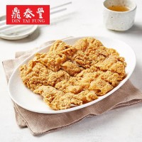 Din Tai Fung Fried Chicken Cutlet
