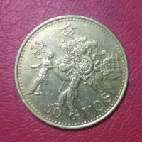 uang kuno koin asing 50 avos Macau TP 2196