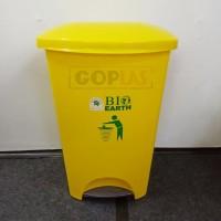 Tempat Sampah Injak 42 Liter Green Leaf 2142 Bagus GOJEK GRAB ONLY