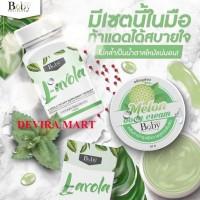 Baby Gluta L-arola Melon Body Cream Larola Krim Pemutih Wajah Tubuh