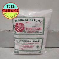 Tepung Ketan Putih Rose Brand - 500g