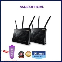 ASUS RT-AC68U AiMesh AC1900 Dual Band Wireless Router 2 Pack RTAC68U