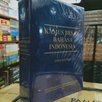 KAMUS BESAR BAHASA INDONESIA EDISI TERBARU - BALAI PUSTAKA