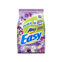 Attack Easy Purple Blossom 1.2g