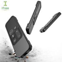 Case Cover Silikon Anti Shock untuk Remote Control Apple TV (4th