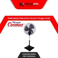 COSMOS STAND FAN / KIPAS ANGIN 16SDB / 16-SDB (16 INCH) GARANSI RESMI