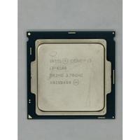Processor INTEL Core i3 6100 3.7 GHz + FAN TRAY socket 1151