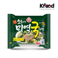 Beef Seaweed Soup Ramyun