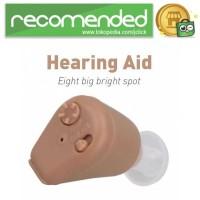 AXON Alat Bantu Dengar In Ear Hearing Aid - K-88 / Beige