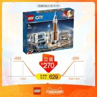 Lego City Set Mainan Balok Susun Roket Luar Angkasa Gelap 60228