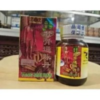 Tong Mai Dan Original 100% Obat Herbal China 48 Pill