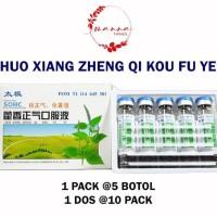 Obat Herbal China Huo Xiang Zheng Qi,Covid 19