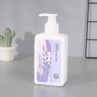 Ximivogue Body Lotion Lavender Smoothening