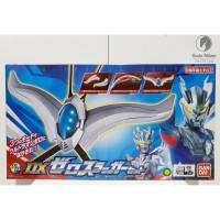 Bandai Ultraman DX Zero Slugger Set