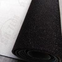 Sarung cover kulit jok motor ANTI SELIP motif amplas