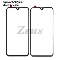 GLASS - KACA LCD TOUCHSCREEN TS ONLY OPPO F9 - F9 PRO - REALME 2 PRO