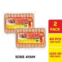 BOSS Sosis Ayam @ 40 Pcs 1 Kg Multipack