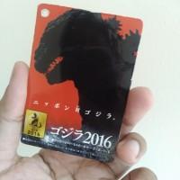 Shin Godzilla original Bandai