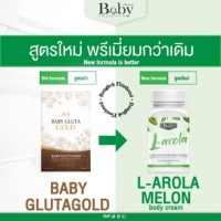[BISA COD] L-AROLA / new product pengganti BABY GLUTA GOLD Berkualitas
