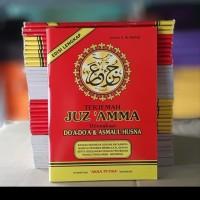 Juz Amma Ukuran Besar, Buku JuzAmma Terjemah