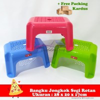 Kursi Anak / Bangku Jongkok Plastik Segi Rotan Small - OWL BJR229