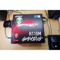 motherboard msi h110m gaming lga 1151
