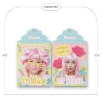 COCOTTEE 1 sachet masker mata dan 1 sachet masker bibir