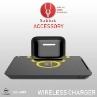 Wireless Charger Qi Charge for Sabbat Wireless Charging Box CH-4813