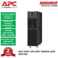 APC SRV10KIL SRV10000 10000VA 10000WATT EASY UPS ONLINE External Batt